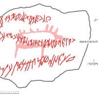 Древние рунические надписи обнаружены около села Бичикту-Боом
