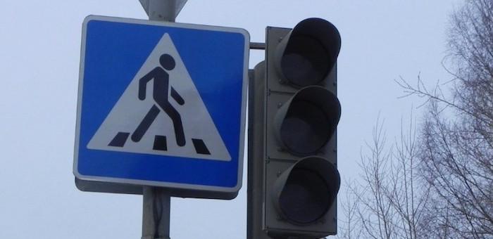 На Ткацком сегодня не будет работать светофор