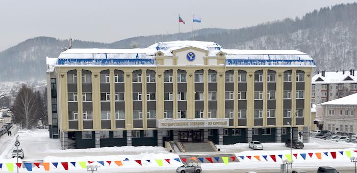 В Республике Алтай ищут кандидатов на пост уполномоченного по правам человека