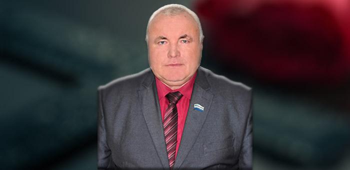 Умер депутат Госсобрания Василий Смирнов