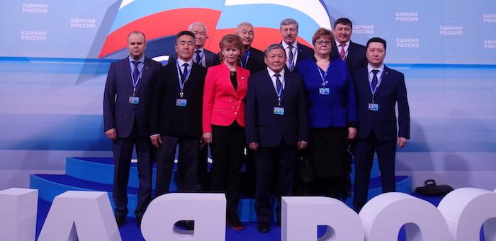 Делегация Республики Алтай участвует в съезде «Единой России»