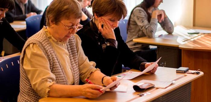 Пробный ЕГЭ для родителей пройдет в Горно-Алтайске
