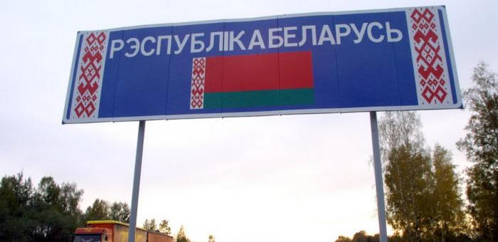 Наркоторговца из Республики Алтай поймали в Белоруссии