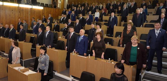 Внесены изменения в бюджет текущего года