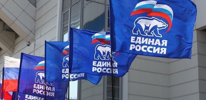 В Республике Алтай дали старт предварительному голосованию