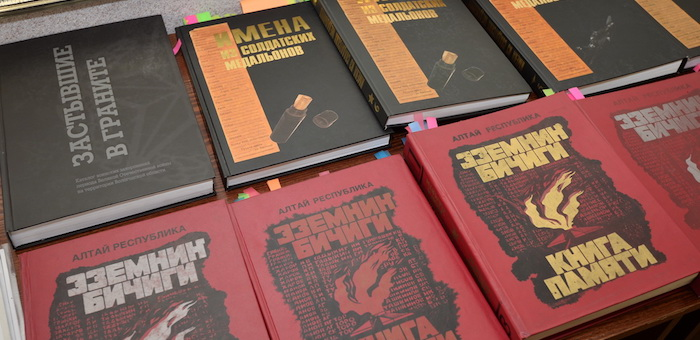 В республике готовят к изданию шестой том Книги памяти