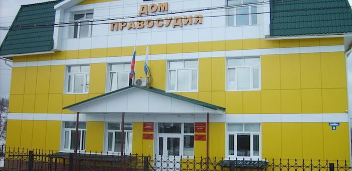 Суд вынес приговор Казазаеву и его подельникам, обиравшим сирот
