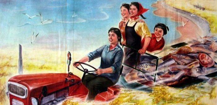 Началась подготовка к весенне-полевым работам