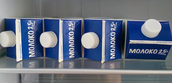 Владельцем «Майма-молоко» стал предприниматель из Москвы