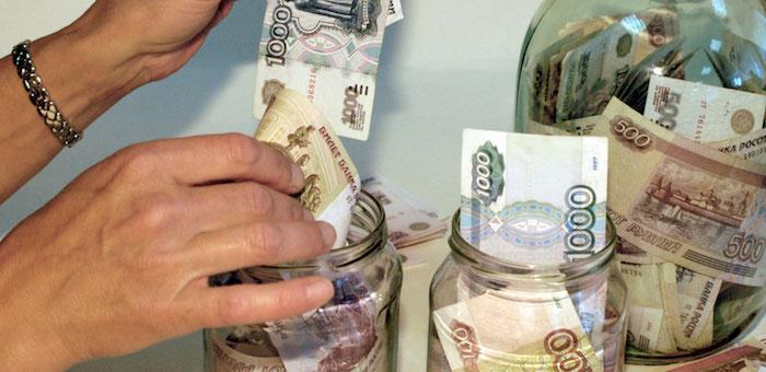 В Республике Алтай выросли объемы кредитования малого и среднего бизнеса