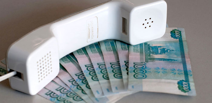 Пранкер обвел вокруг пальца две фирмы и похитил 200 тыс. рублей