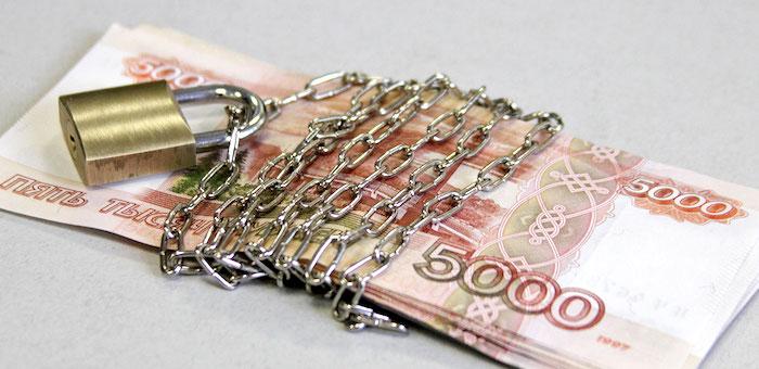 В Турочаке гражданский муж украл у супруги деньги с банковской карты