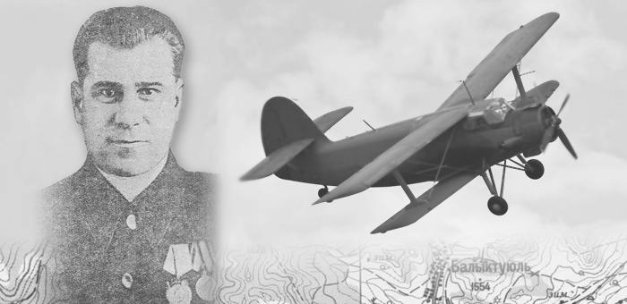Иван Коломин: первая высокопоставленная жертва авиации на Алтае