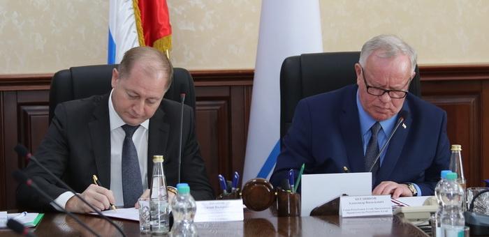 МРСК Сибири и правительство Республики Алтай заключили соглашение о сотрудничестве