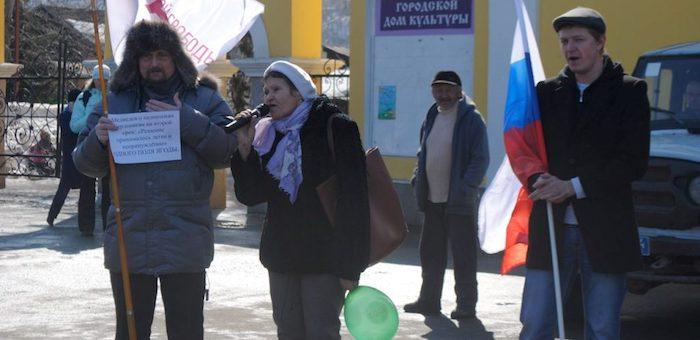 «Мы крякаем против коррупции»: в Горно-Алтайске состоялся митинг сторонников Навального