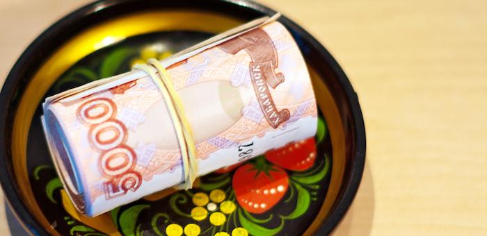 Члены правительства отчитались о доходах за прошлый год