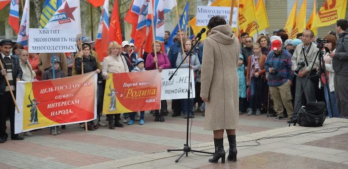 Два митинга прошло в Горно-Алтайске (фото)
