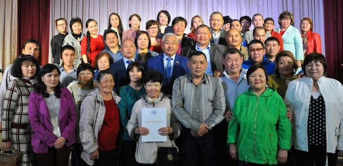 Алтайское землячество на Сахалине провело отчетное собрание