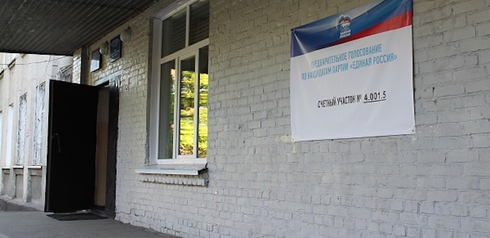 В Республике Алтай открылись счетные участки предварительного голосования