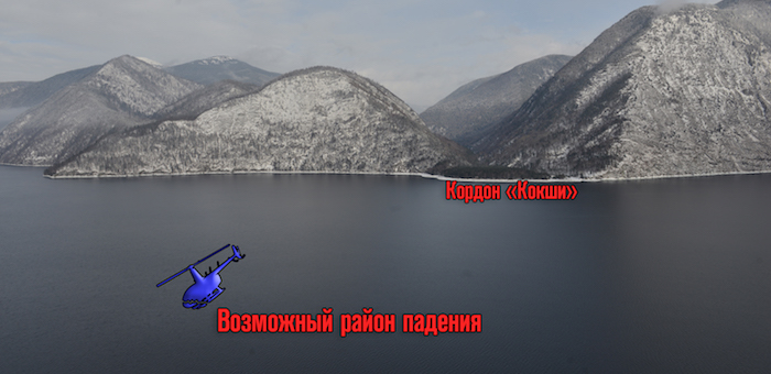Объявлены погибшими: МАК опубликовал первый отчет о катастрофе вертолета над Телецким озером