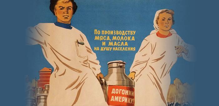 «Межрегиональная нефтехимическая компания» стала владельцем завода «Майма-Молоко»