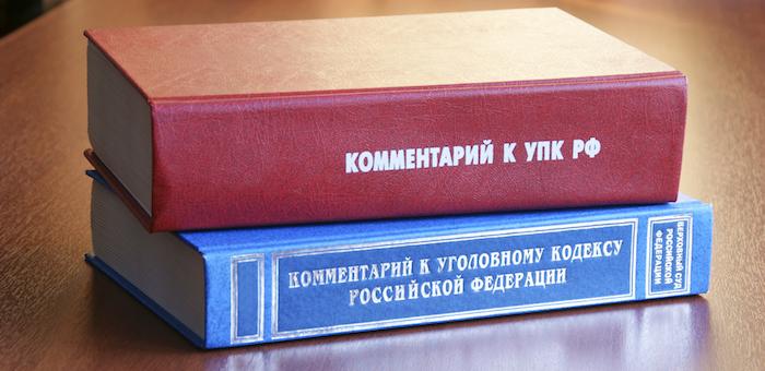 В суд передано дело по обвинению директора отдела архитектуры Улаганского района