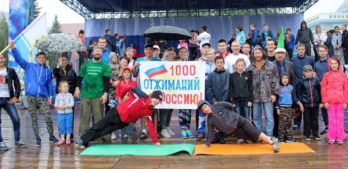 Акции «Отожмись за Россию» и «Трезвая пробежка» прошли в Горно-Алтайске (фото)