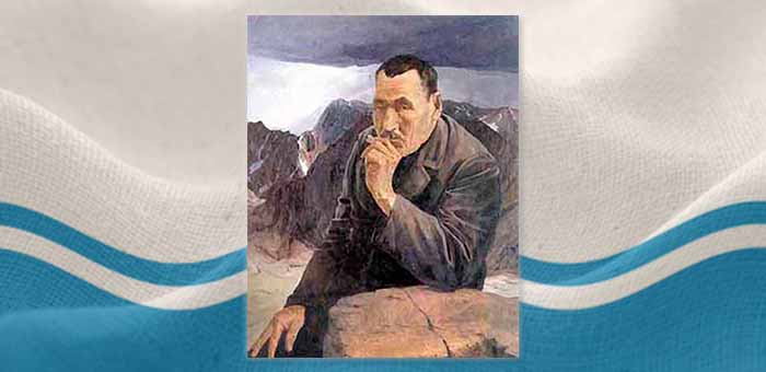 Объявлен прием документов на соискание госпремии имени Чорос-Гуркина