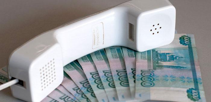Пенсионерка, спасая сноху, перечислила мошеннику 25 тыс. рублей