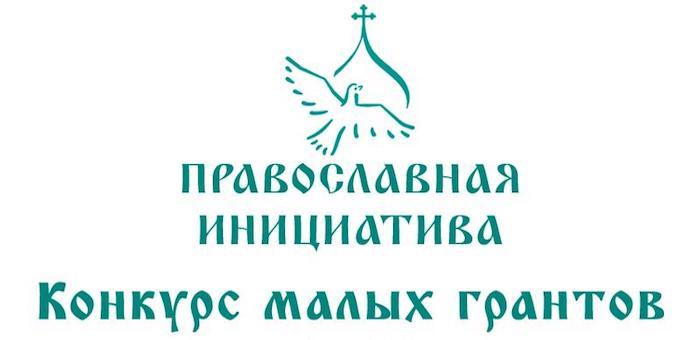 Три проекта из Горного Алтая получили финансирование из Фонда «Соработничество»