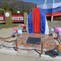Памятник металлургам открыли в Акташе