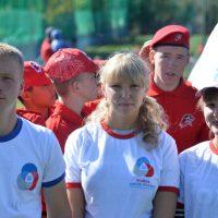 В Горно-Алтайске День государственного флага отметили восхождением на Тугаю
