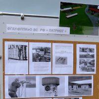 Строительство парка «Патриот» началось в Майме