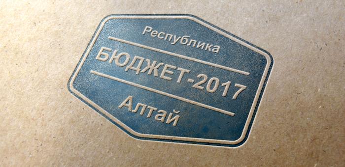 Свыше 3 млрд рублей зачислено в консолидированный бюджет республики