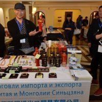 В Горно-Алтайске открылась выставка товаров из Синьцзяна