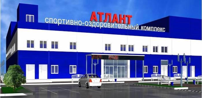 Дмитрий Медведев выделил средства на строительство комплекса «Атлант» в Майме