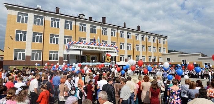 В Турочаке открыли новый корпус школы