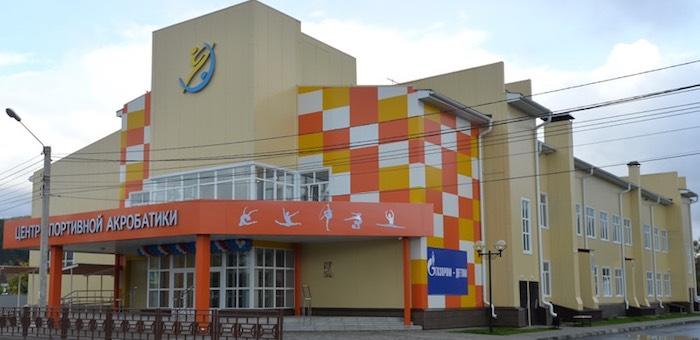В Горно-Алтайске открыт Центр спортивной акробатики