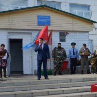В Паспауле открылся военно-патриотический клуб «Высота»