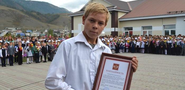 В Усть-Коксе школьник спас тонущего ребенка