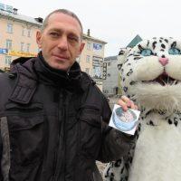Международный день снежного барса широко отпраздновали на Алтае