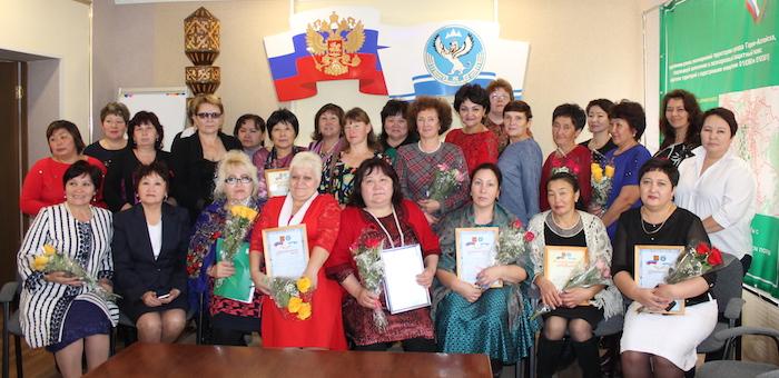 В Горно-Алтайске состоялся Форум приемных семей