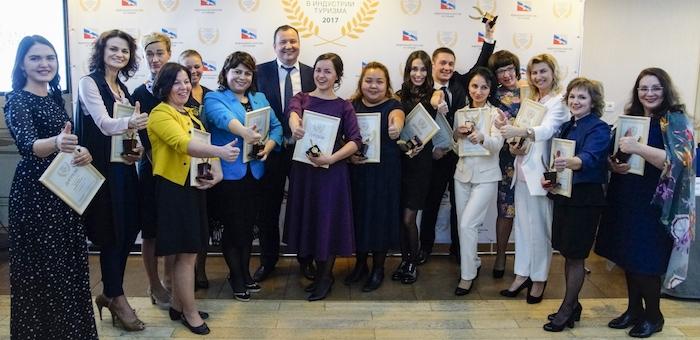 Представитель Горного Алтая вошел в число лучших специалистов туриндустрии России