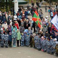 В Республике Алтай отметили День народного единства