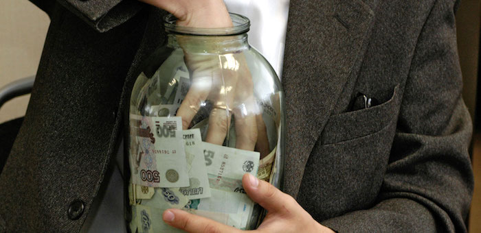 Полиция предупреждает о новом способе мошенничества в отношении пенсионеров