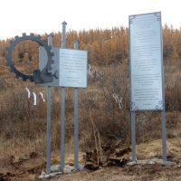 Памятник строителям дороги установили на перевале Кату-Ярык