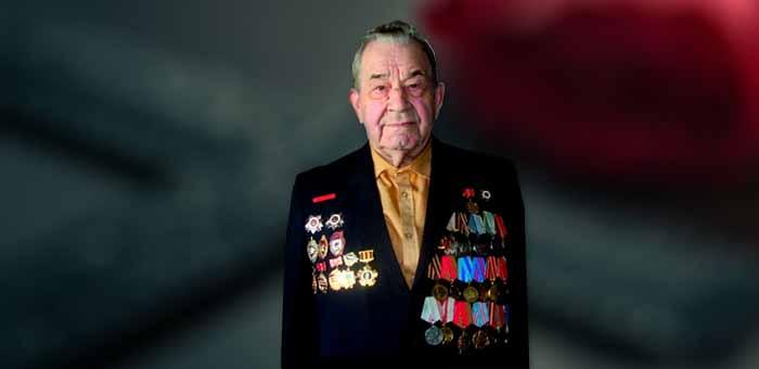 Умер ветеран войны Александр Черников