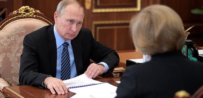 Президенту России рассказали об очаге чумы в Горном Алтае