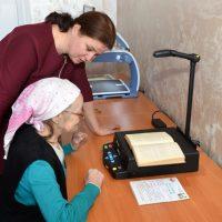 Центр для слабовидящих людей открыли в национальной библиотеке