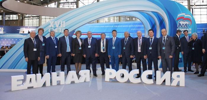 Руководители региона прокомментировали итоги съезда «Единой России»